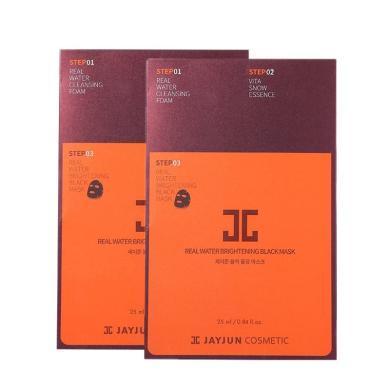 【支持購物卡】【2盒】韓國JAYJUN 橙色水光面膜三部曲 JC面膜 10片
