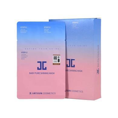 【支持購物卡】韓國JAYJUN 水光櫻花面膜 童顏新生煥白面膜 JC面膜 10片