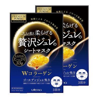 【支持购物卡】【2盒】日本Utena佑天兰 胶原蛋白果冻面膜 蓝色 3片/盒