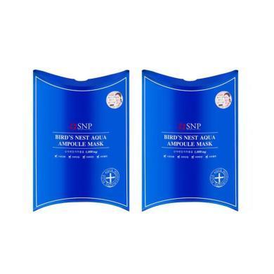 【支持購物卡】【2盒】韓國SNP 燕窩補水面膜 新版 10片/盒