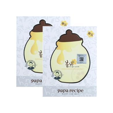 【支持購物卡】【2盒】韓國paparecipe春雨 蜂蜜美白滋潤面膜 白色 10片/盒