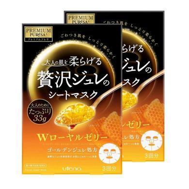【支持购物卡】【2盒】日本Utena佑天兰 蜂蜜保湿果冻面膜 黄色3片/盒