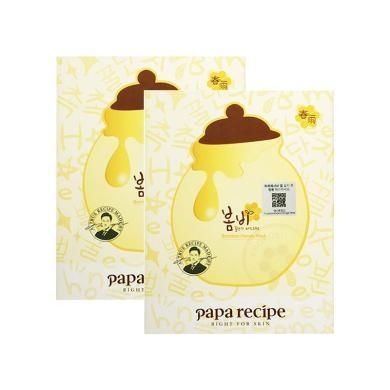【支持購物卡】【2盒】韓國paparecipe春雨 蜂蜜補水保濕面膜 黃色 10片/盒