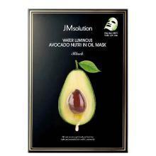 【支持購物卡】【2盒裝】JMsolution JM面膜 牛油果面膜 10片/盒
