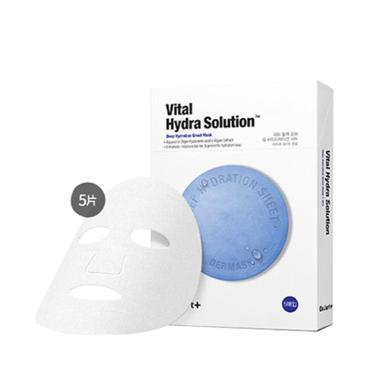 【支持購物卡】【2盒裝】韓國Dr.Jart+蒂佳婷藍色藥丸面膜 深層補水強效保濕 5片*2盒