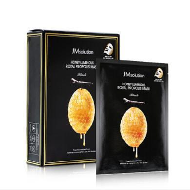【支持购物卡】【2盒装】JM水光蜂蜜面膜贴蜂胶水润滋养透莹清透面膜10片/盒