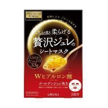 【支持購物卡】【2盒裝】日本Utena佑天蘭 果凍面膜 紅款 33g*3片*2盒