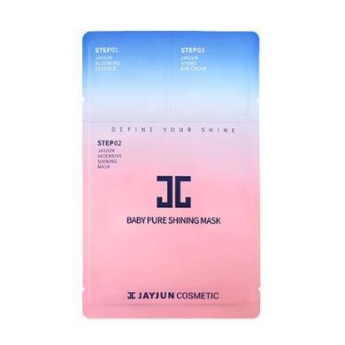 【支持購物卡】 【2盒裝】韓國 JAYJUN水光面膜三部曲 baby新生煥白櫻花面膜貼 10片/盒