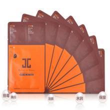 【支持购物卡】【2盒装】JAYJUN水光面膜三部曲面膜 10片/盒