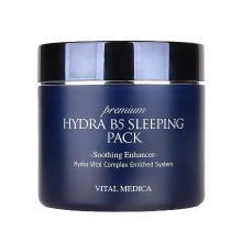 支持购物卡 韩国AHC B5玻尿酸爆水免洗睡眠面膜100ml