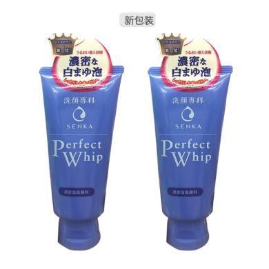 【2支】日本Shiseido資生堂 洗顏專科超微米潔顏乳120g/支