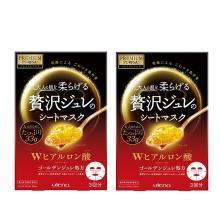 【2盒】日本Utena佑天兰 果冻面膜 红款 3片/盒