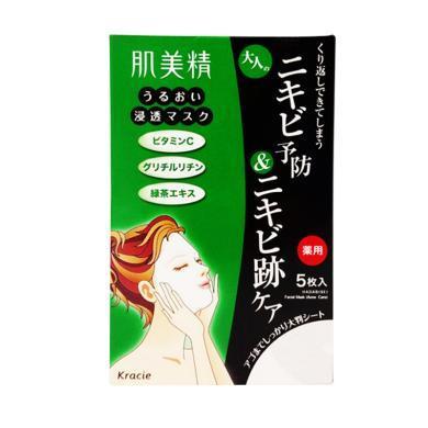 【支持購物卡】日本Kanebo嘉娜寶kracie肌美精新版綠茶祛痘去痘印面膜5片/盒 香港直郵