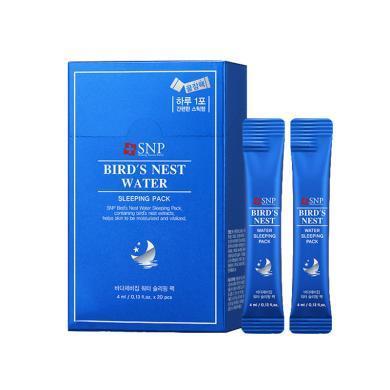 SNP燕窩睡眠面膜20支補水保濕緊致提亮膚色收縮毛孔免洗男女