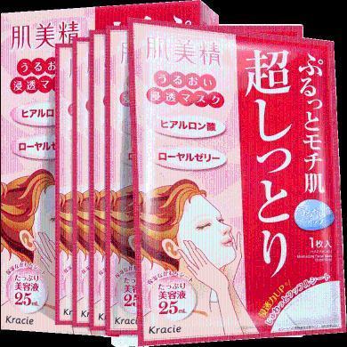 【支持購物卡】【3件裝】日本Kanebo嘉娜寶kracie肌美精玻尿酸保濕補水面膜紅色5片/盒*3
