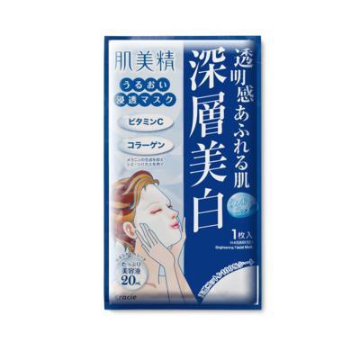 【支持購物卡】日本Kanebo嘉娜寶kracie肌美精保濕補水深層美白浸透面膜藍色5片/盒 香港直郵