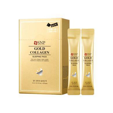 SNP愛神菲黃金睡眠面膜韓國進口 改善皺紋修復彈力緊致4ml*20支/盒