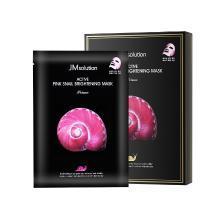 【支持购物卡】韩国JMsolution新款蜗牛原液靓白面膜 10片/盒(2盒装)