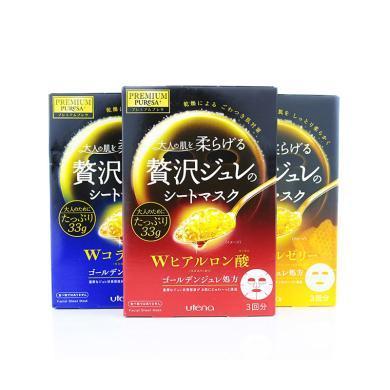 【支持購物卡】日本佑天蘭/UTENA黃金玻尿酸果凍面膜三盒(藍色+紅色+橙色 )套裝 3片盒