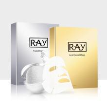 【支持購物卡】泰國RAY 蠶絲面膜 提亮膚色 金色+銀色 組合裝 20片 香港直郵