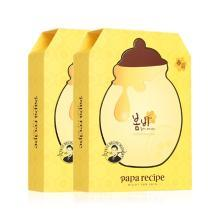 【支持购物卡】2盒*韩国春雨papa recipe  蜂蜜面膜 25ml*10片/盒 香港直邮