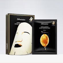 【支持購物卡】2盒*韓國JMsolution 肌司研瑩潤蜂膠面膜 10片/盒 香港直郵