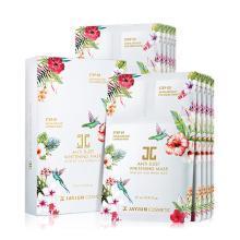 【支持购物卡】2盒*韩国JAYJUN 水光防雾霾面膜三部曲 10片/盒 香港直邮