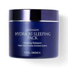 【支持购物卡】韩国AHC B5玻尿酸 爆水免洗 睡眠面膜 100ml/瓶