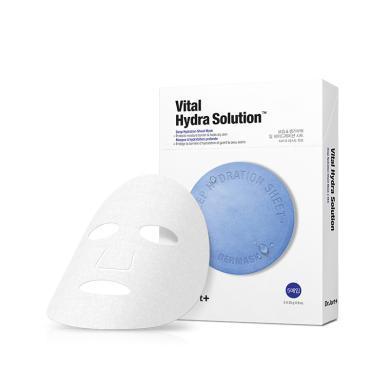 【支持購物卡】【最新版】韓國Dr Jart+蒂佳婷 藥丸藍色補水保濕鎖水面膜 25g*5片