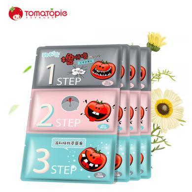 【4片】番茄派 三部曲鼻貼去黑頭男女收縮毛孔套裝鼻貼膜深層清潔