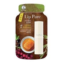 曼秀雷敦天然植物润唇膏-无香料 HN3 NC2(4g)