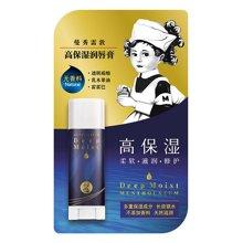 曼秀雷敦高保湿润唇膏-无香料(4.5g)