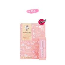 小蜜坊5合1保湿美唇棒 孕妇也可安心使用 3.5g