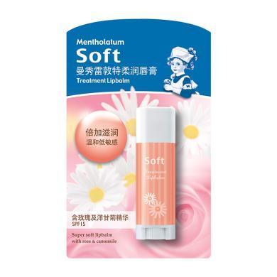 曼秀雷敦特柔型润唇膏(3g)