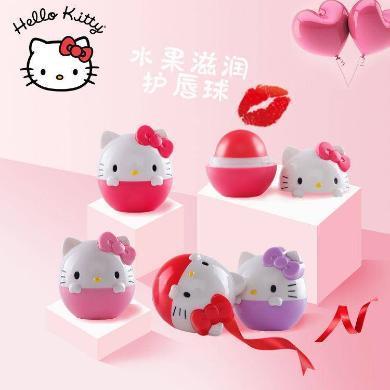 hello kitty天然水果味保湿润唇膏草莓苹果香橙葡萄味学生护唇球