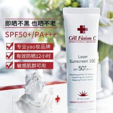 韓國秀膚生cellfusionc溫和清爽防曬修護乳 SPF50+經典款低敏修復