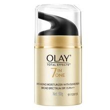玉兰油多效修护防晒霜(olay2)(50g)