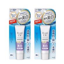 【2支】日本Biore碧柔 美白防晒霜 水慕斯防晒乳精华SPF50+ 33g