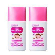 【支持購物卡】【2瓶】日本wakodo和光堂  嬰兒兒童防曬霜SPF35 30g*2瓶