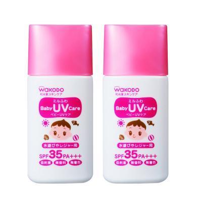 【支持购物卡】【2瓶】日本wakodo和光堂  婴儿儿童防晒霜SPF35 30g*2瓶