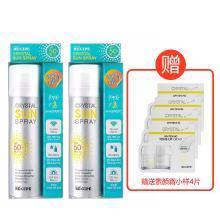 韩国 RE:CIPE 水晶防晒喷雾50ml+50ml SPF50+/PA+++【 包邮】 (防晒隔离 补水保湿 )