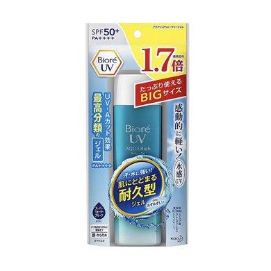 1瓶*日本Biore碧柔防曬霜1.7倍水感保濕防曬霜增量裝SPF50+155ml【香港直郵】