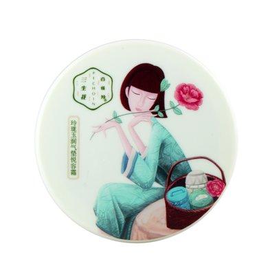 百雀羚三生花玲瓏玉潤氣墊悅容霜(BB霜)(自然色)13g