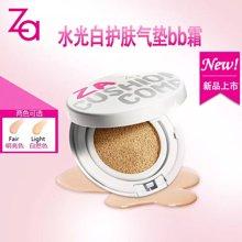 資生堂 Za/姬芮 新煥美白氣墊修顏霜12g 可以護膚水光白氣墊