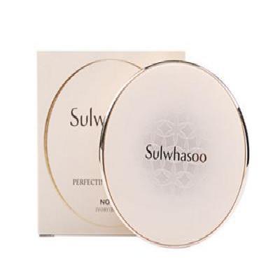 Sulwhasoo雪花秀新版自然遮瑕氣墊BB霜 21號 自然粉色15g*2(一個正裝,一個替換裝)