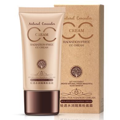 Focallure隔離霜CC霜BB霜升級自然保濕補水裸妝遮瑕強粉底防曬6710