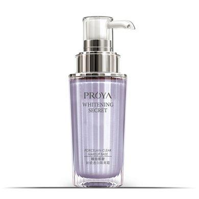 珀萊雅 靚白肌密如姿透白隔離霜 40ml  柔光紫  美白保濕妝前乳防輻射遮瑕