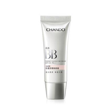 自然堂 輕透無瑕修顏霜(潤白亮采)SPF35/PA++  35g  防曬隔離BB霜