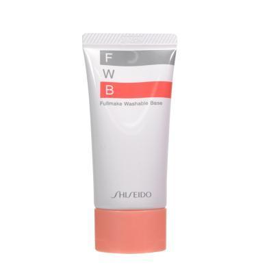 【支持购物卡】日本Shiseido资生堂 FWB免卸隔离乳妆前乳 35g