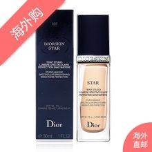 【020# 浅米色】法国Dior 迪奥凝脂星光粉底液 30ml